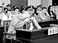 В Китае казнен преступник, умышленно сбивший  группу школьников в декабре 2016 года