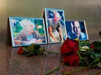 Сенаторы  США призвали ООН расследовать убийство журналистов в ЦАР