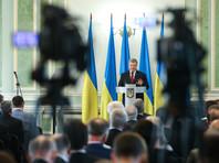 Президент Украины заявил о разрыве Договора о дружбе с Россией в ближайшее время
