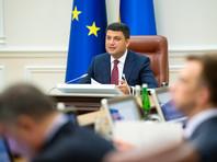 На заседании в среду кабмин утвердил план мероприятий на 2018-2021 годы по реализации стратегии государственной миграционной политики Украины на период до 2025 года