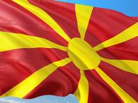 """В США намерены принять меры против """"российской дезинформации"""" в Македонии"""