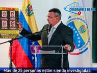 Власти Венесуэлы расширили круг подозреваемых в покушении на Мадуро