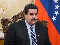 В Венесуэле двух депутатов-оппозиционеров лишили неприкосновенности по делу о покушении на Мадуро