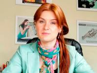 """Мария Бутина назвала условия содержания в американской тюрьме """"приемлемыми"""""""