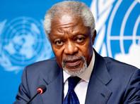 Умер бывший генеральный секретарь ООН Кофи Аннан