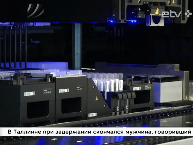 """В Генном фонде Эстонии начал трудиться робот"""" />"""