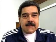 О валютной реформе объявил президент страны Николас Мадуро в телеобращении на минувших выходных