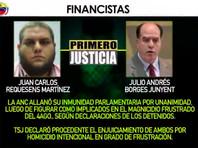 Один из находящихся под стражей упомянул депутатов Национальной ассамблеи от оппозиции Хулио Борхеса и Хуана Рекесенса. Видеозапись его заявления была обнародована вечером 7 августа. Практически одновременно Рекесенс был задержан 14 сотрудниками службы национальной разведки