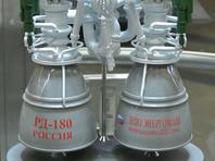 NASA: США продолжают работать над отказом от российских ракетных двигателей РД-180