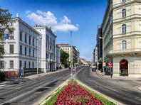 Вена признана самым комфортным для жизни городом мира