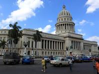 Траты России на восстановление золотого купола Капитолия в столице Кубы возросли в 32 раза и составят 642 млн рублей
