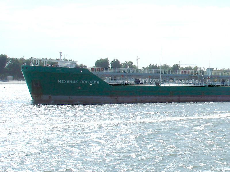 """Украина заявила о блокировке российского танкера """"Механик Погодин"""" на три года"""" />"""