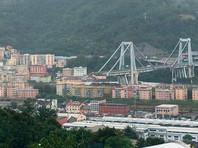 Прокурор Генуи назвал причину обрушения моста. Погибших уже 39
