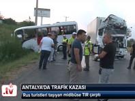 В Турции грузовик врезался в автобус с российскими туристами, пострадали 13 человек  (ФОТО)