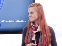 Условия содержания в тюрьме задержанной в США россиянки Марии Бутиной улучшились, однако из-за холода в камере у нее обострился хронический артрит