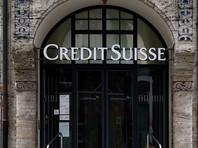 Швейцарский банк Credit Suisse заморозил активы россиян на 5 млрд долларов