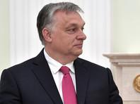 Киев возмутился высказыванием премьер-министра Венгрии о возможной российской гегемонии над Украиной