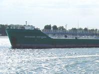 """Экипаж """"Механика Погодина"""" заявил об угрозе силового захвата судна в порту Украины"""" />"""