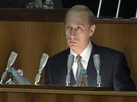 8 сентября 1999 года Ельцин сообщил Клинтону о своем преемнике Владимире Путине