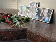 В ЦАР опровергли слухи о пытках членов съемочной группы из России, убитых неизвестными