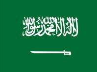 Саудовская Аравия отозвала посла в Канаде
