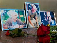 Водителя убитых в ЦАР российских журналистов взяли под стражу