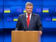 Поправки к Конституции Украины о курсе на вступление в ЕС и НАТО будут внесены в парламент осенью