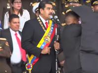 В Венесуэле рассказали подробности покушения на Мадуро (ВИДЕО)