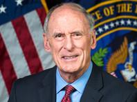 С таким утверждением выступил в четверг директор Национальной разведки США Дэниел Коутс, который является координатором работы всех 17 разведслужб Соединенных Штатов