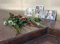 Погибшие в ЦАР журналисты вышли на след наемников, связанных с Кремлем