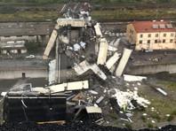 В итальянской Генуе обрушился автомобильный мост, сообщается о десятках погибших (ФОТО, ВИДЕО)