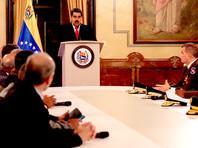 Николас Мадуро уже обратился к стране по телевидению, пообещав найти и сурово наказать виновных. Он пообещал самое суровое наказание людям, пытавшимся его убить. В подготовке покушения президент обвинил правую оппозицию страны и президента Колумбии