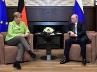 Названы дата и место встречи Путина с Меркель