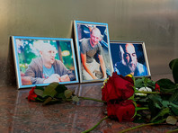 """""""Новая газета"""" опубликовала фрагменты показаний водителя журналистов, убитых в ЦАР"""