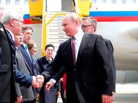 Путин опоздал на свадьбу главы МИД Австрии, но успел станцевать с невестой