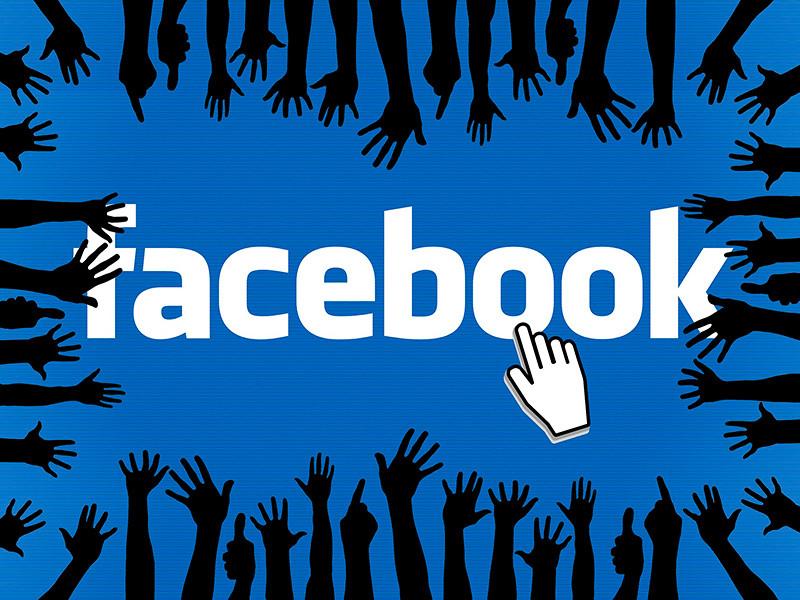 """Facebook сократит поддержку Трампа на выборах 2020 года"""" />"""