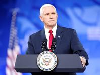 Вице-президент США Пенс отрицает, что обсуждал отставку Трампа и свое президентство. Он готов пройти проверку на детекторе лжи