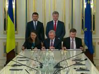 Киев и Брюссель подписали меморандум о выделении Украине миллиарда евро