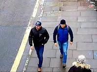 The Telegraph: чемпионат мира по футболу в РФ помешал Британии раньше выдать информацию о подозреваемых в отравлении Скрипалей