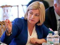 """""""Нас там нет"""": Россия отвергла предложение Украины обменяться заключенными"""