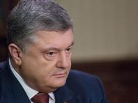 На Украине вступил в силу указ о разрыве договора о дружбе с Россией