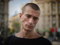 Павленского освободили из французской тюрьмы