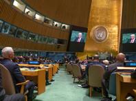 Дональд Трамп, ГА ООН, 25 сентября 2018 года