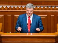 Порошенко уверен, что Россия еще заплатит компенсацию за нанесенный Украине ущерб