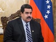 Мадуро, пообедав в дорогом турецком ресторане, взбесил соотечественников в голодающей Венесуэле