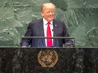 """Трамп выступил на Генассамблее ООН, перечислил угрозы миру, но Россию предпочел """"не упоминать всуе"""""""