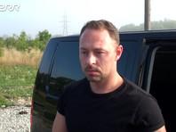 """Арестованного в Эстонии работавшего на ГРУ офицера Метсаваса """"взяли"""" на тайнике, когда он проверял его содержимое (ВИДЕО)"""
