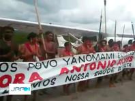 В Бразилии индейцы захватили сотрудников Минздрава, обвинив их в гибели детей
