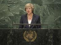 Тереза Мэй с трибуны ГА ООН обвинила Россию в химатаке в Солсбери и припомнила захват Крыма