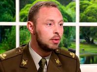 """В Эстонии задержаны работавшие на ГРУ офицер Сил обороны Денис Метсавас и его отец. Они нанесли Генштабу Эстонии """"серьезный удар"""""""